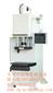 铭锵供应芜湖伺服压力机伺服液压机单柱伺服压力机、台式压力机