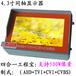 加尼鷹4.3寸AHD顯示器高清1080p同軸視頻監控測試儀工程寶