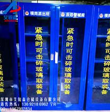 深圳反恐防爆器械柜定做厂家