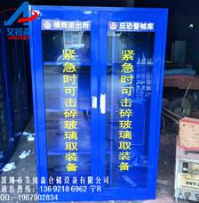 深圳反恐装备柜/不锈钢反恐警械柜/警务装备柜