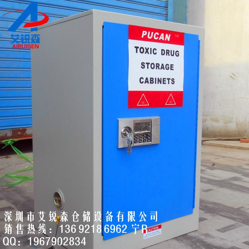 广东医院毒麻药品储存柜安全柜