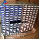 厂家直销30抽屉不带门零件柜,40抽屉零件柜,24抽屉零件柜