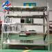 東莞不銹鋼貨架304不銹鋼置物架儲物架供應