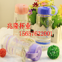 时尚运动水壶塑料太空杯户外旅行杯