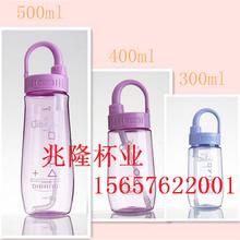 步行太空杯摇摇杯塑料吸管杯