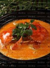番茄火锅底料的做法大全供应商辣火老灶