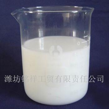 专业生产MX-901浆内消泡剂潍坊铭祥有保障