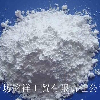 专业生产固体醇类脱墨剂厂家问一问潍坊铭祥有保障