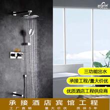 伊品卫浴专业酒店工程暗装淋浴花洒生产厂家图片