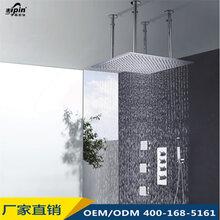 伊品卫浴高端浴室暗装多功能天幕式大淋浴花洒恒温套装工厂直销图片