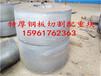 福州市Q235B钢板数控切割20-500厚度钢板价格