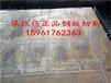 钢板切割钢板零割钢板下料南京市钢板加工价格