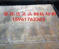东莞市Q345B钢板图纸切割20-500厚度钢板资讯