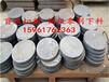 龙岩市Q345E钢板图形切割20-500厚度钢板厂家