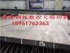 福州市钢板切割钢板零割钢板下料资讯