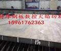东莞市45#碳板切割轴承座20-500厚度钢板资讯