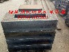 泉州市Q345B钢板图纸切割20-500厚度钢板价格