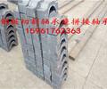 东莞市45#碳板切割轴承座20-500厚度钢板厂家