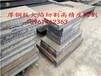 漳州市Q245R保性能钢板下料20-500厚度钢板资讯