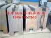 龙岩市Q345E钢板图形切割20-500厚度钢板资讯