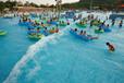 大型人工造浪設備廠家、水上樂園設計、海浪池