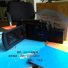 本安防爆数码摄像机Exdv1601厂家直销图片