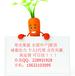 山东寿光果蔬怎么开户+开户资料+开户流程+绑定流程