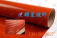 1.2mm硅胶布1.1mm软连接用硅胶布1.0mm蒙皮硅胶布硅玻钛合金布