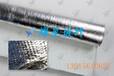 供应优质玻璃纤维铝箔布、防火铝箔布、防水铝箔布、铝箔布包扎