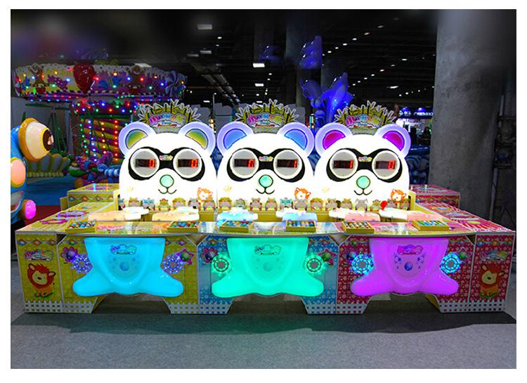 【新款儿童摊位嘉年华机】-玩具网