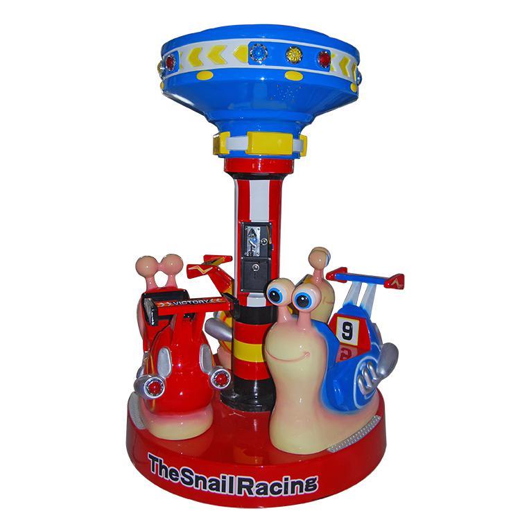 史可威2016年新款3人儿童蜗牛转马室内儿童乐园游艺大型设备旋转木马