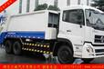 西藏安多县常年供应各种垃圾车垃圾车。