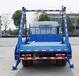 摆臂式垃圾车厂家,湖北力威汽车有限公司。