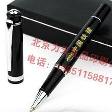 北京金属笔丝印字派克笔丝印标志真空杯丝印字图片