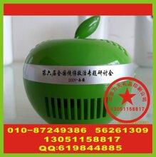 北京电器外壳丝印字窗帘布丝印字安全帽丝印标厂图片