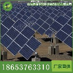 上海厂家供应多晶硅太阳能板家用商用多晶硅太阳能板图片