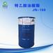 进口除蜡水原材料Differentethanolamide异乙醇酰胺