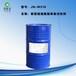 新型超强脱脂表面活性剂脂肪醇乙氧基化物