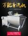 厂家直销批量清洗果蔬的设备万能蔬菜清洗设备
