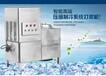 哪里有賣高速制冷打豬肉丸魚丸的機子大型商用自動制冷機