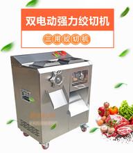 菜市場商用絞切機廠家直銷商用碎肉灌香腸設備圖片