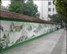丰森特林秦皇岛文化墙画的最好的公司/墙绘最漂亮/制作各种风格文化墙/墙体彩绘/涂鸦