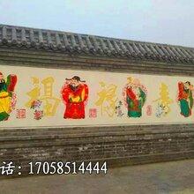 邯郸文化墙墙绘经典专业手绘邯郸农村文化墙公司