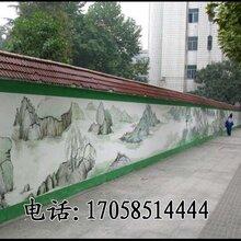 沧州文化墙绘画大师级沧州墙绘经典制作农村文化墙