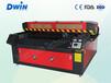 金属非金属混切机YD1325大功率激光混切机不锈钢亚克力切割
