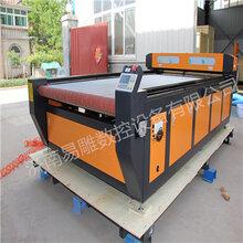 激光切割机工厂激光切割机供应商布料切割机图片