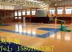 欧氏枫木实木地板,篮球场柞木运动地板,室内运动木地板厂家
