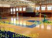 专业室内篮球馆运动木地板专业室内篮球馆体育地板