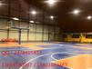 枫木篮球木地板生产厂家体育运动木地板批发