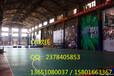 欧氏体育地板厂家体育实木地板设计